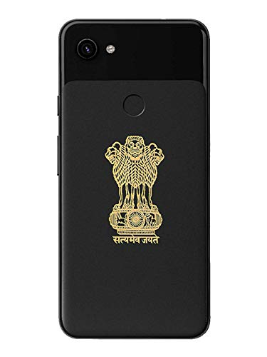 Socart Satyamev Jayate 24K Gold Metal 3D Stickers for Mobile, Laptop, Computer, Refrigerator, Home Door, Notebook, Diary, Hard Disk, Water Bottle, Switchboard etc. - Pack of 2