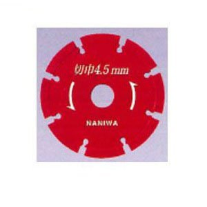 ナニワ(NANIWA) ミゾ入れカッター DN-4081