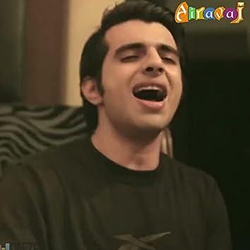 Teri Yaad (feat. Sheryar Tiwana, Sarmad Qadeer & Zunair Khalid)