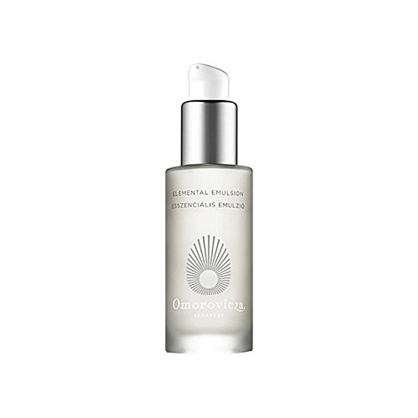 晩ごはん満足できる辞書Omorovicza Elemental Emulsion 50Ml (Pack of 6) - 元素エマルジョン50ミリリットル x6 [並行輸入品]