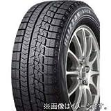 2020年製 ブリヂストン 245/45R18 96S BLIZZAK VRX 日本製 スタッドレスタイヤ ブリザック