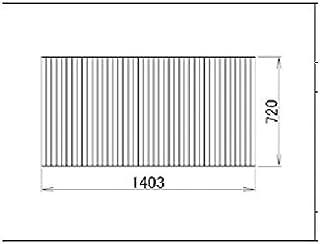 LIXIL メンテナンス部品 浴槽巻きフタ RAAZ604 *製品色・形状等仕様変更になる場合があります*
