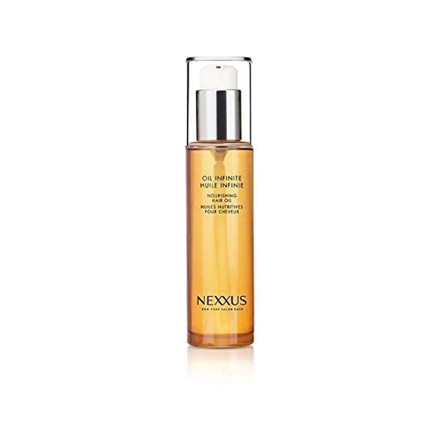 拍車締めるキリマンジャロNexxus Oil Infinite Serum (100ml) (Pack of 6) - 油無限血清(100ミリリットル) x6 [並行輸入品]