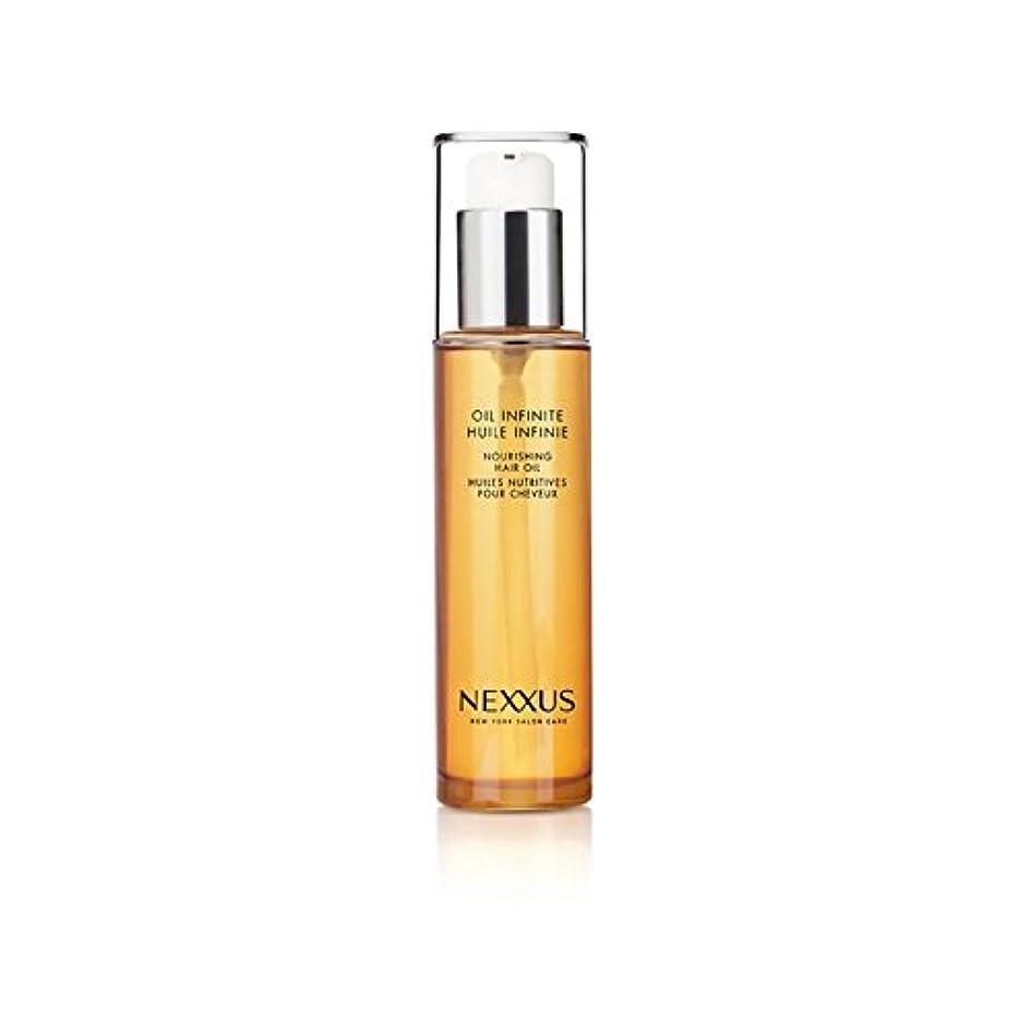 ガウン健全から油無限血清(100ミリリットル) x4 - Nexxus Oil Infinite Serum (100ml) (Pack of 4) [並行輸入品]