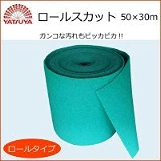 八ツ矢工業(YATSUYA) ロールスカット 50cm×30m 14015