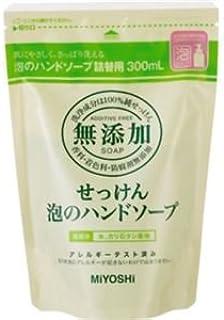 (まとめ買い)ミヨシ 無添加 せっけん 泡のハンドソープ つめかえ用 300ml(無添加石鹸)×9セット