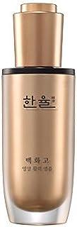 HANYUL Baek Hwa Goh Vitalizing Care Ampoule 30ml/ハンユル 白花膏 バイタライジング ケア アンプル 30ml [並行輸入品]