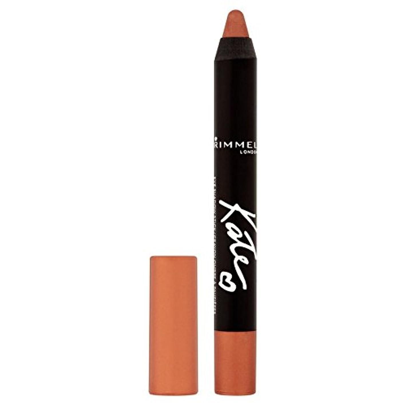 禁輸謝るソートRimmel Scandaleyes Kate Edition Shadow Stick, Rose Gold 3g - リンメルケイト版シャドウスティック、金3グラムローズ [並行輸入品]