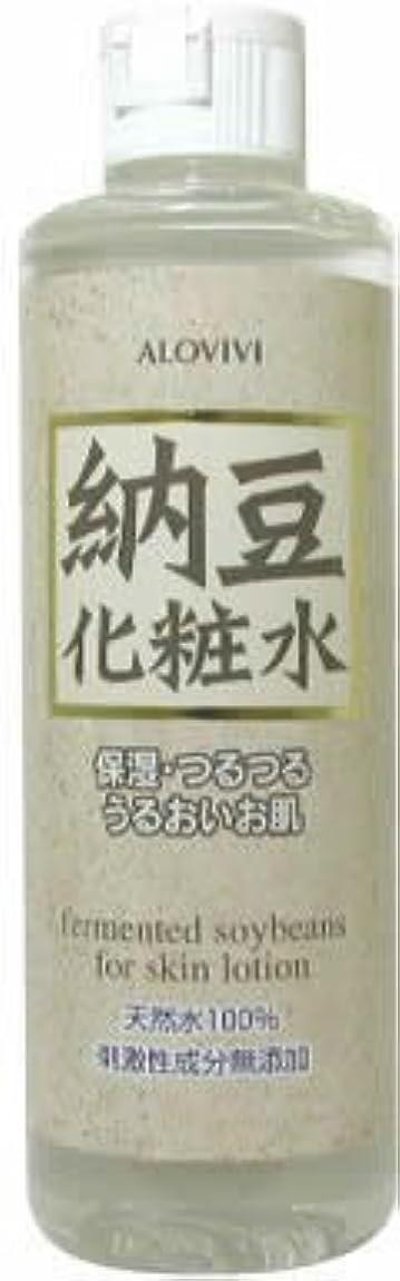 野ウサギなので信頼性のあるアロヴィヴィ 納豆化粧水