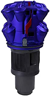 Dyson Inc. 965073-04 Cyclone, Assy Iron/Satin Rich Blue DC50