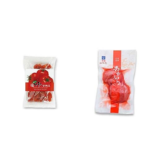 [2点セット] 朝どり 塩とまと甘納豆(150g)・飛騨山味屋 赤かぶら【小】(140g)