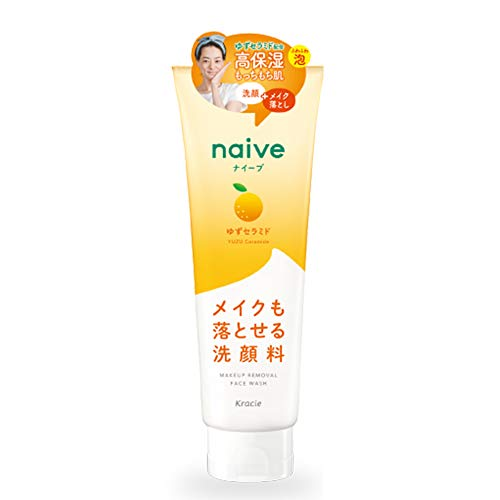 Naive Kracie New Cleansing Wash 130g - Sea Mud Extract (Green Tea Set)