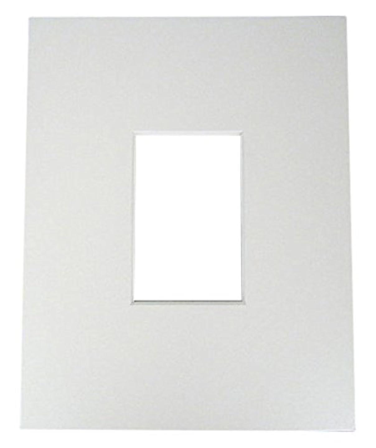 20 11x14 4-ply Mat White for 4x6 Photo + Backing + Bags jjubafatmhtm