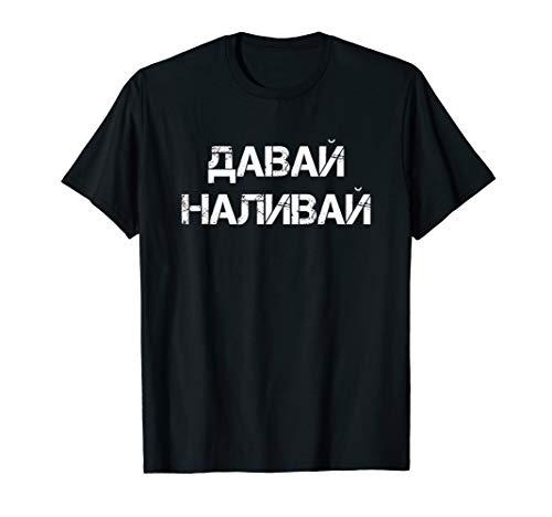 Russland Vodka Party Spruch Alkohol Saufen Blyat Kyrillisch T-Shirt