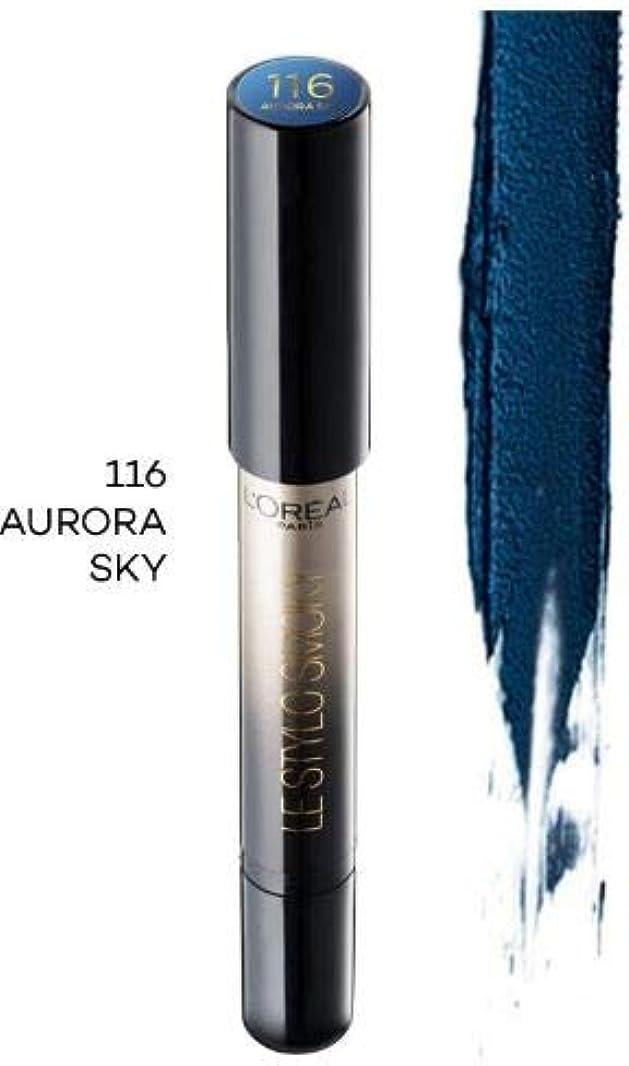 いたずらなキュービックトレッドL'OREAL Le Stylo Smoky Eye Shadow Aurora Sky 116 1.5g オーロラ スカイ - 真のプルシアンブルー マット仕上げ
