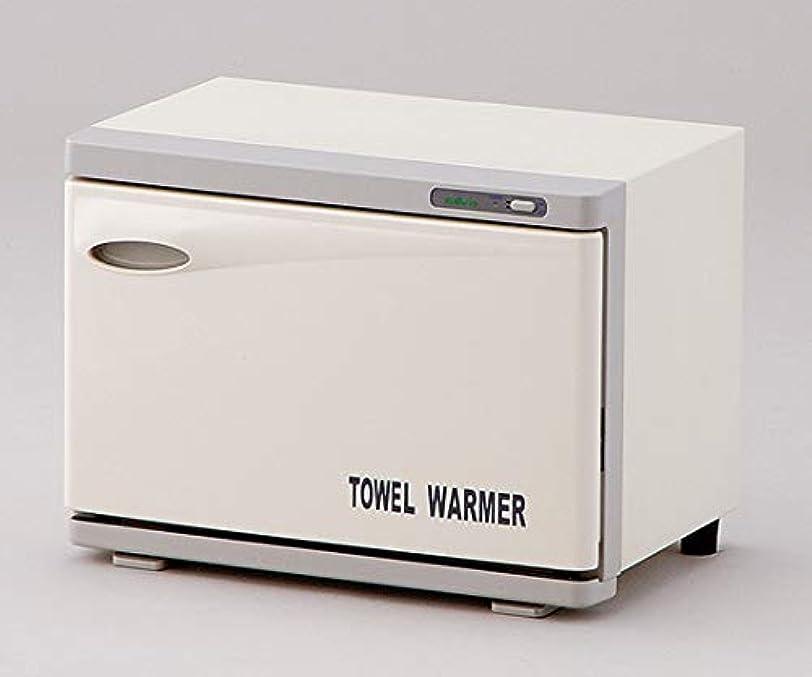 代数迅速求人タオルウォーマー JW0005