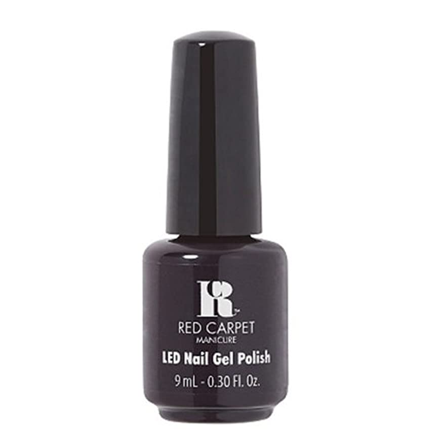 忘れられない子豚食べるRed Carpet Manicure - LED Nail Gel Polish - Breakout Role - 0.3oz / 9ml