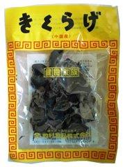 きくらげ 10g /殿村食品(2袋)