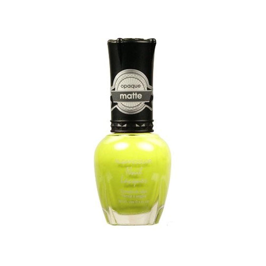 ほこりっぽい憤るファランクス(6 Pack) KLEANCOLOR Matte Nail Lacquer - Lime Tickle (並行輸入品)