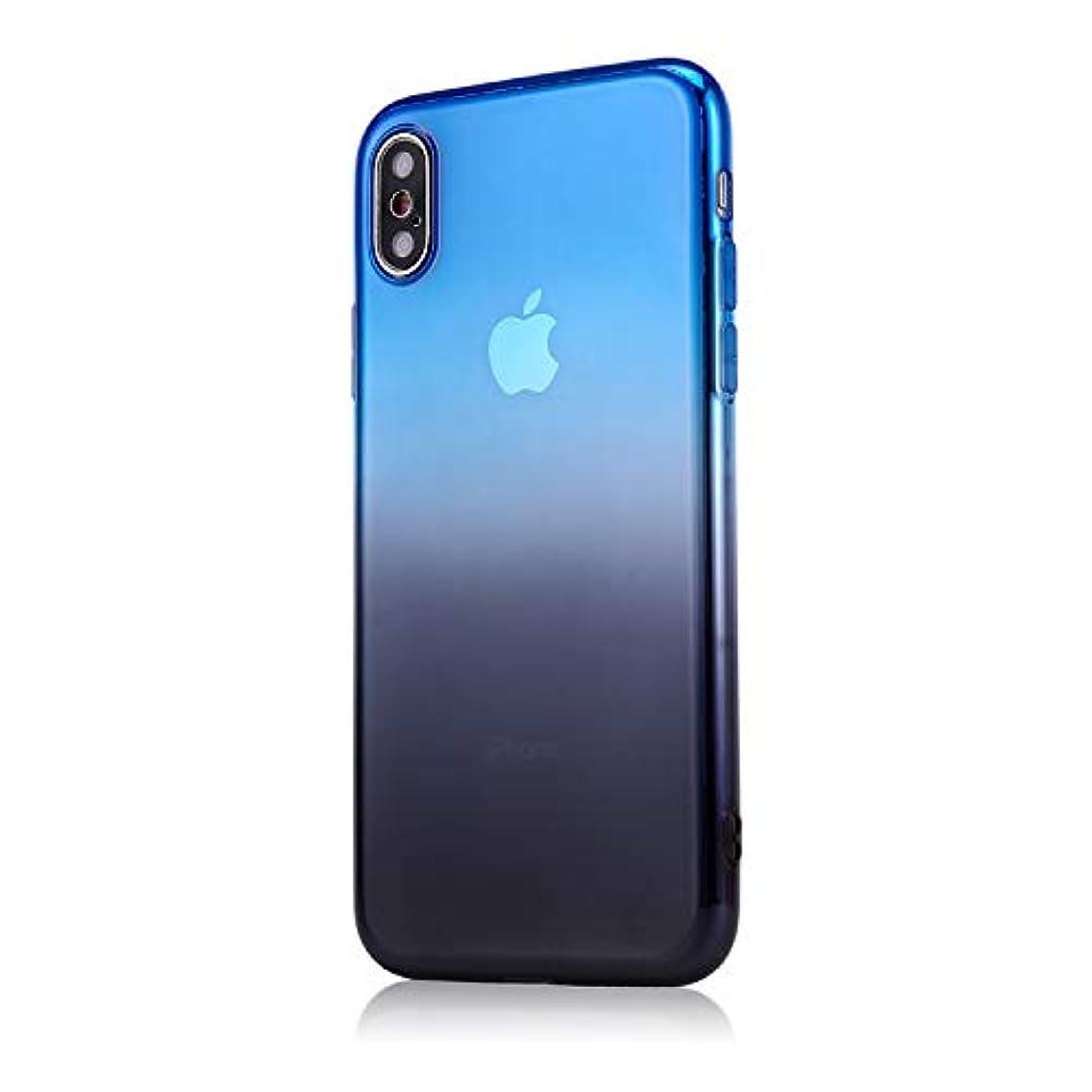 スプーン首尾一貫した隣接するiPhone XSモバイルシェル iphoneX携帯電話ケース iphoneXS/MAX 超薄型ドロッププロテクション 透明携帯ケース グラデーション カラー (iPhone X ケース)