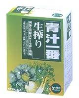 青汁一番生搾り 3g×90袋