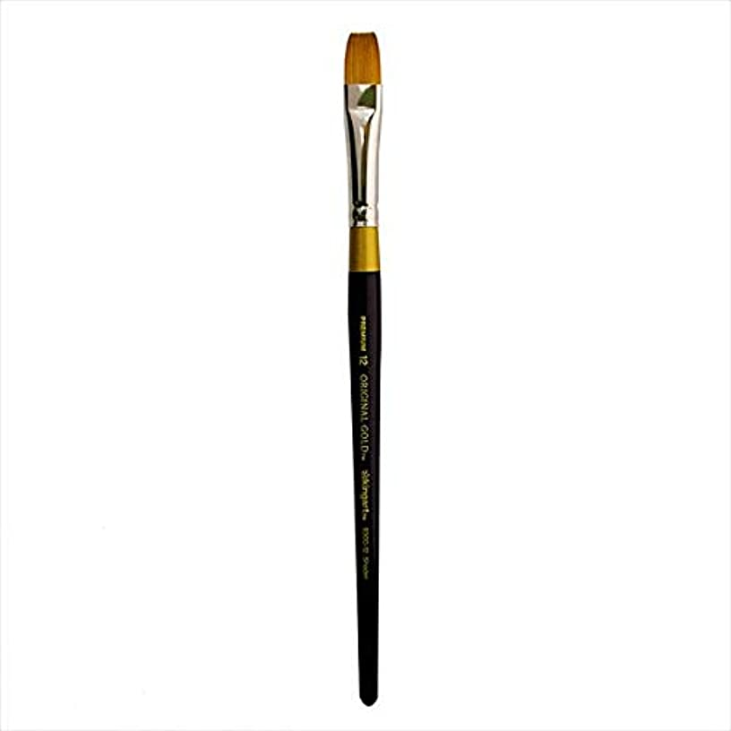 KINGART Original Gold 9300-0, Premium Artist Brush, Golden TAKLON Shader-Size: 0, Black
