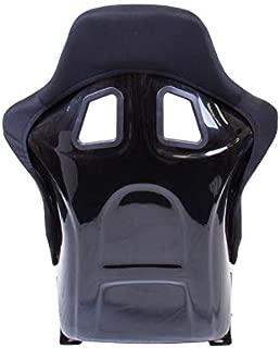 NRG Innovations FRP-310 Bucket Seat (Medium)