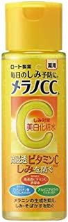 メラノCC・薬用 しみ対策 美白化粧水 170ml [並行輸入品]