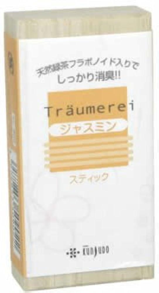 脊椎ブランド名蓄積するTR ST桐箱 ジャスミン