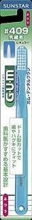 サンスター GUM(ガム) デンタルブラシ #409 レギュラーヘッド ふつう×120点セット (4901616206335)