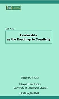 [Hisayuki Hashimoto]のLeadership as the Roadmap to Creativity (English Edition)