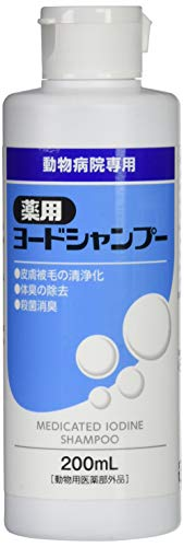 【動物用医薬部外品】 フジタ製薬 薬用ヨードシャンプー 犬猫用 200mL