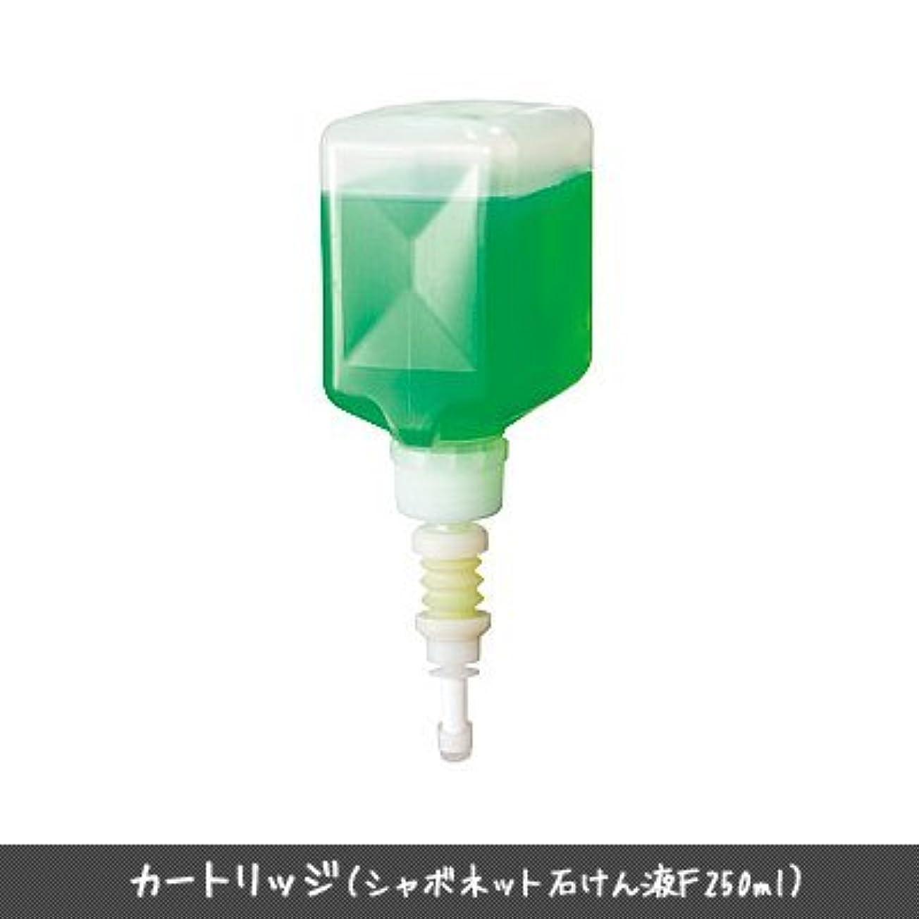 メトリックほこりシーンサラヤ MD-300S-PHJ/手洗い石けん用/交換カートリッジ(シャボネット石けん液F)