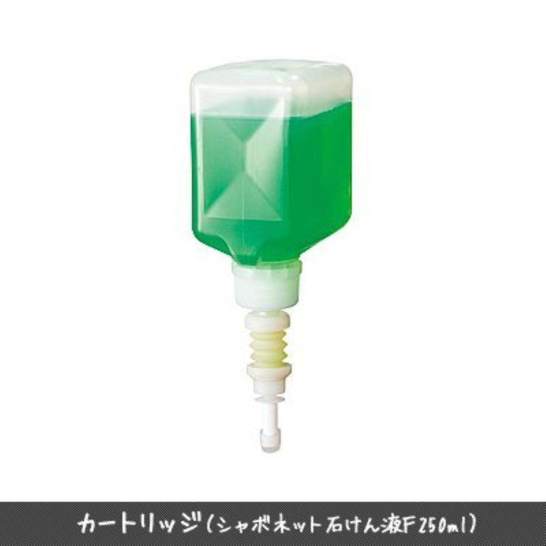 トチの実の木パイル耳サラヤ MD-300S-PHJ/手洗い石けん用/交換カートリッジ(シャボネット石けん液F)