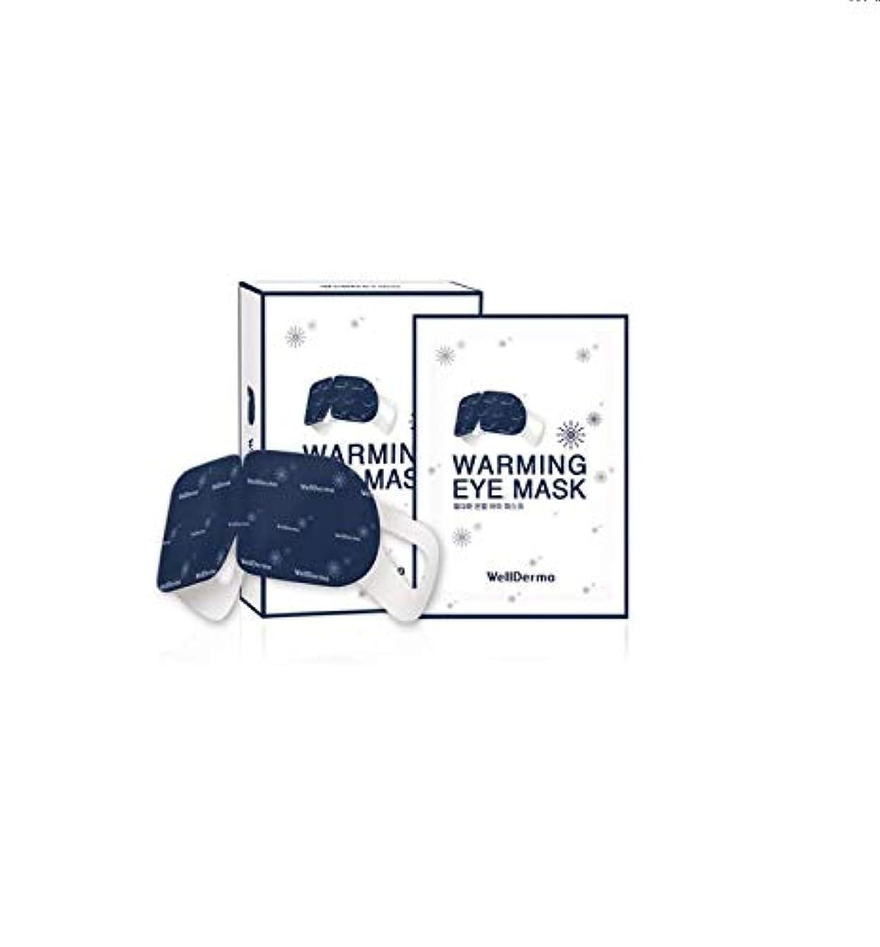 開示する怒っている廃棄Wellderma (ウェルダーマ) ウォーミング アイ マスク パック/Warming Eye Mask 1pack(10sheets) [並行輸入品]