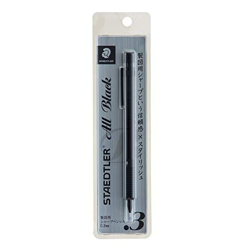 ステッドラーシャーペン0.3mm製図用シャープペンオールブラック92535-03B