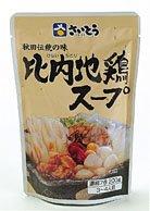 比内地鶏スープ濃縮7倍200g(3-4人前)