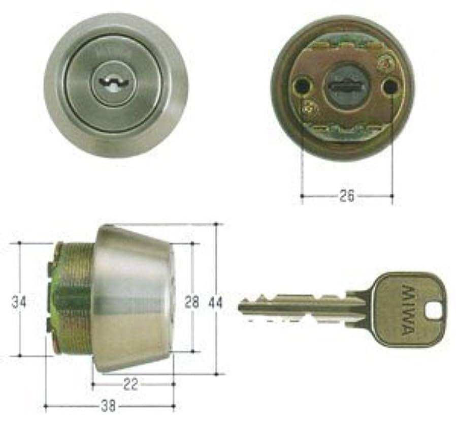 アリーナ移行狂ったMIWA(美和ロック) U9シリンダー LSPタイプ TE22 鍵 交換 取替え MCY-136 LSP/SWLSPステンレスへヤーライン色(ST)33~42mm