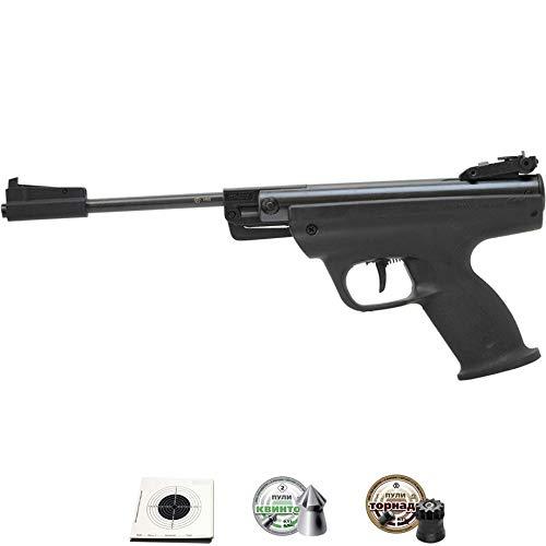 MP-53M baikal (Muelle) | Pistola de Aire comprimido y balines Calibre 4.5mm de Carga Manual + balines y dianas