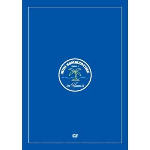 IKON IKON SUMMERTIME SEASON3 IN HAWAII (LIMITED EDITION) CD+1Photo Book+2Photo Book+1p Hand Towel+1p Mousepad +Photo Set+Sticker Set+Photo Card Set +Tracking Number K-POP SEAL
