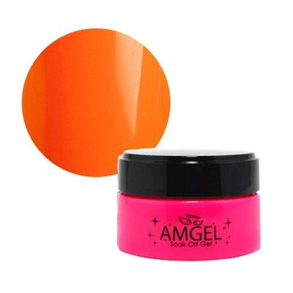 見習い塩辛い費やすアンジェル カラージェル AL38M ナカスオレンジ 3g
