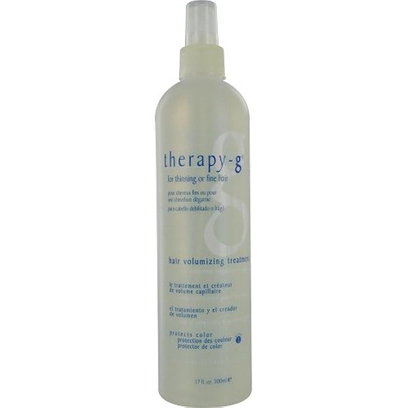 急ぐクリスマス真似るセラピーg Hair Volumizing Treatment (For Thinning or Fine Hair) 500ml [海外直送品]