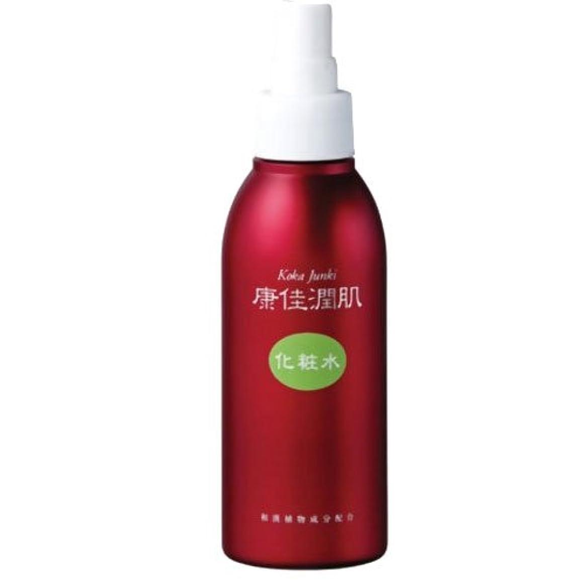 先アルミニウム識別する康佳潤肌化粧水
