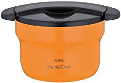 Thermos Shuttle Chef 1.6L KBF-1600