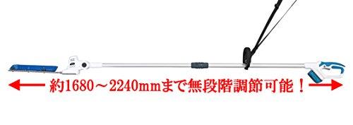 高儀ヘッジトリマーEARTHMAN14.4V充電式伸縮ポールヘッジトリマーGHT144SLiA