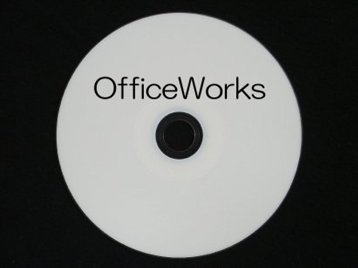 クリップからに変化する食物OfficeWorks (PC-Talkerオプション)