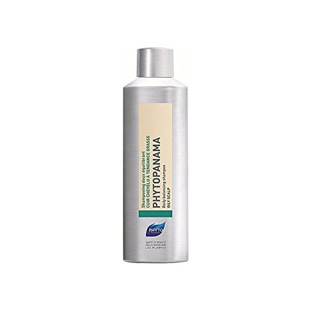 海軍同じ調整フィトシャンプー200ミリリットル x2 - Phyto Phytopanama Shampoo 200ml (Pack of 2) [並行輸入品]