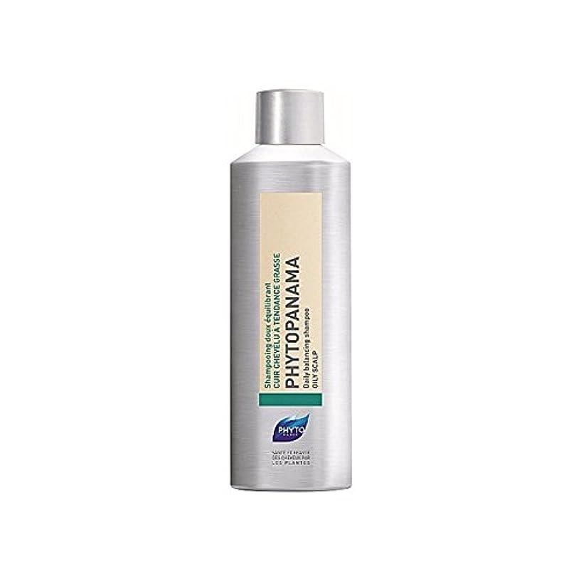 契約本当に請願者フィトシャンプー200ミリリットル x4 - Phyto Phytopanama Shampoo 200ml (Pack of 4) [並行輸入品]