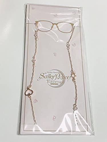 美少女戦士セーラームーン × JINSコラボ ちびムーン メガネチェーン グラスコード