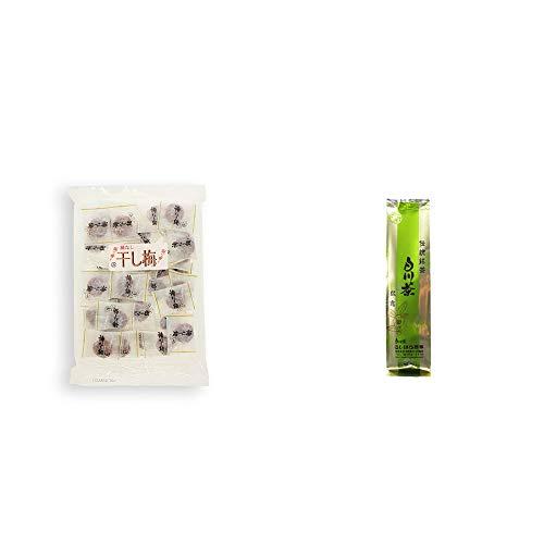 [2点セット] 種なし干し梅(160g)[個包装]・白川茶 伝統銘茶【松露】(180g)